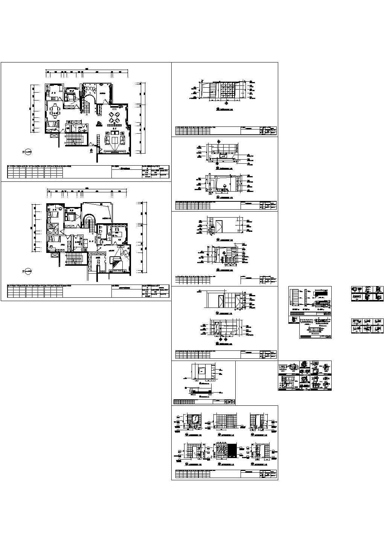 奢华别墅装修设计图图片2