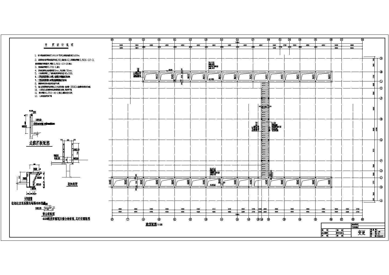 【4层】6547.43�O框架综合教学楼设计施工图(工程量计算(土建,钢筋)、建筑结构CAD图(给排水,强弱电,体育总平面图),计价)图片2