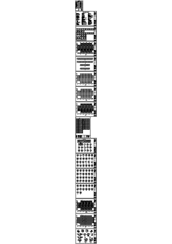 钢结构网架设计图cad图纸图片1