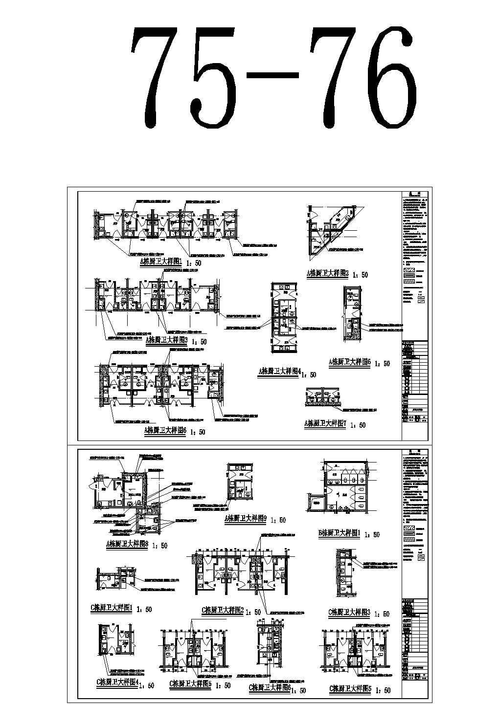 重庆某四十六层酒店式公寓建筑施工图图片1