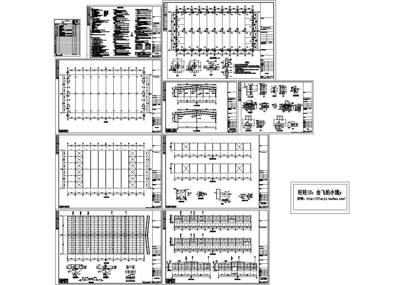 某30m双连跨门式刚架单层封闭式钢结构厂房结构施工图图片1