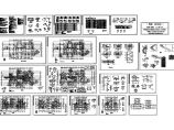某地区一套完整的会所结构设计图纸(含设计说明)图片1