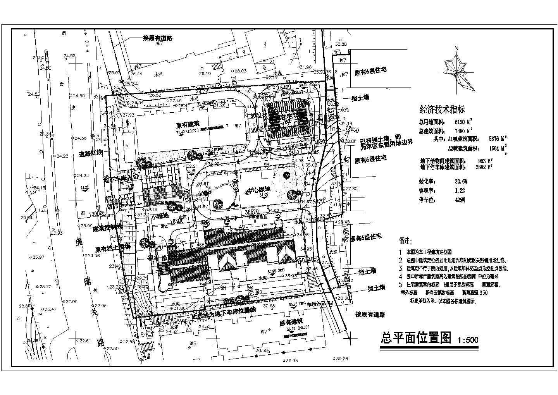总用地6120平米后勤部机关经济适用住房总平面定位图图片1