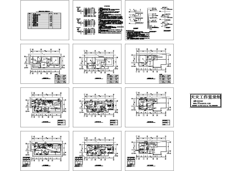 某复式住宅装修电气施工图,共11张图片1