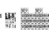 某三层916平方米精装别墅全套电气设计施工图纸(甲级设计院 含设计说明)图片1