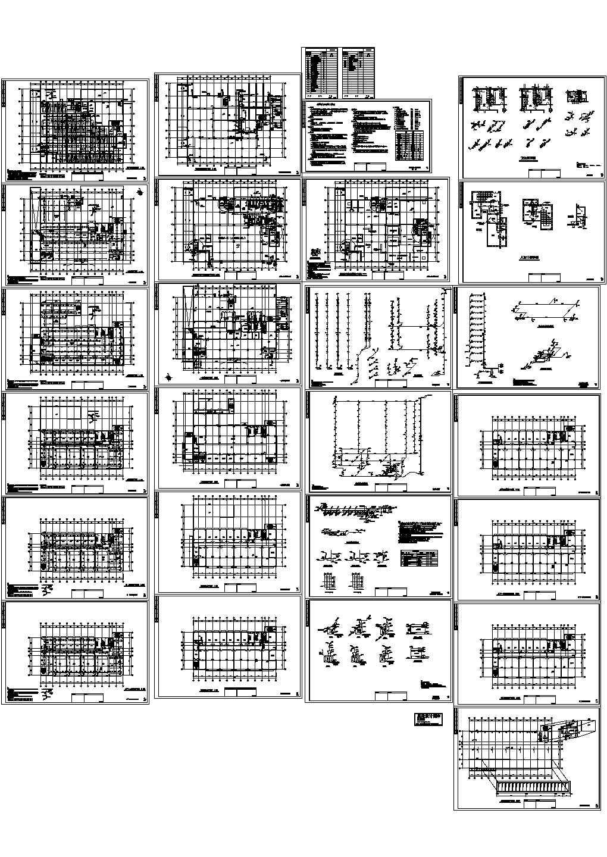 江苏某商业用房及农民拆迁安置房给排水CAD消防设计图图片1