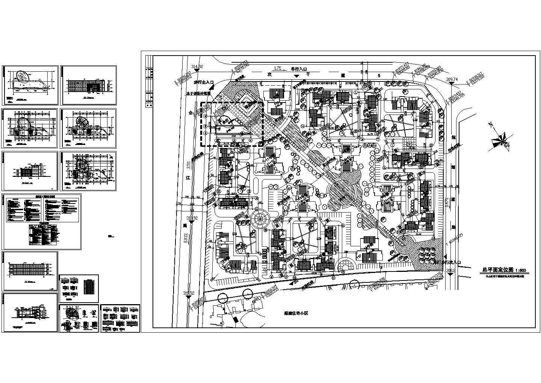 小区规划总平面定位图 居委会老年活动中心综合楼建筑施工图图片1