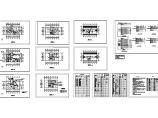 某综合办公楼电气设计施工图图片1