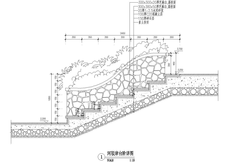 东湖花园二期河驳岸环境景观设计cad图,共三张图片3