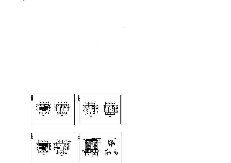 四层独栋豪华古典风格别墅建筑设计施工cad图纸含平立面图图片1
