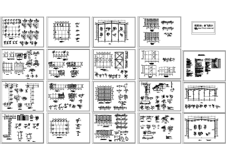 非常值得下载的冷弯薄壁型钢结构厂房结构CAD设计图图片1