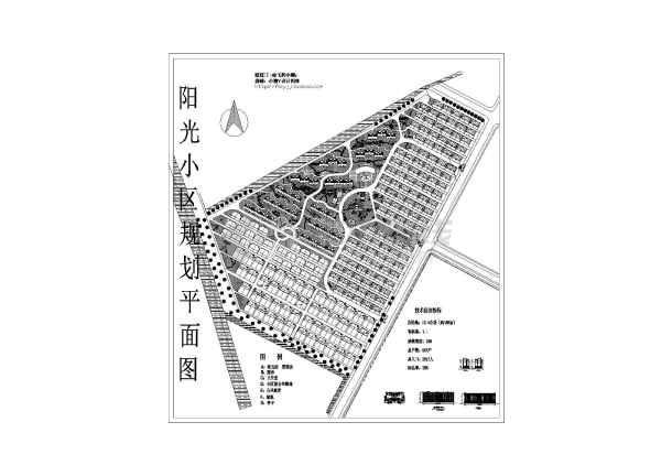 总用地12.4公顷(约186亩)阳光小区规划总平面