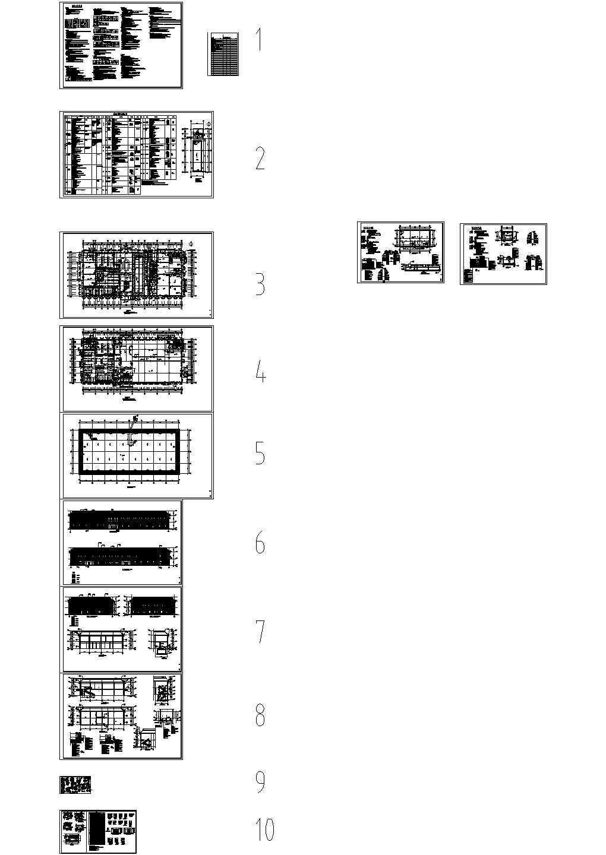 大学游泳洗浴中学建筑设计图纸图片1