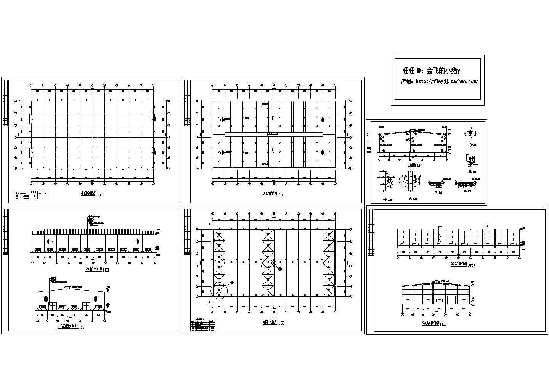非常值得下载的24m跨钢结构厂房结构设计施工图图片1