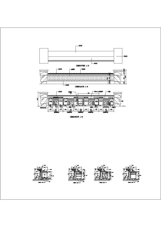大堂服务台石材与木饰面-深化节点图片1