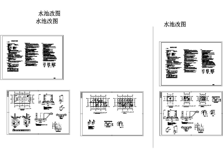 大学游泳洗浴中学结构设计图纸(框架结构)图片1