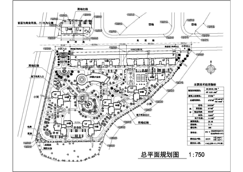 规划用地1区30043.45平米295户2区1529.68平米32户农民公寓总平面规划图图片1