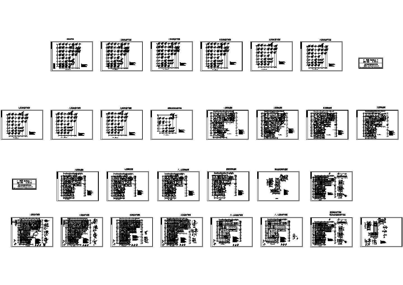 某医院肿瘤病房大楼主体结构施工图图片1