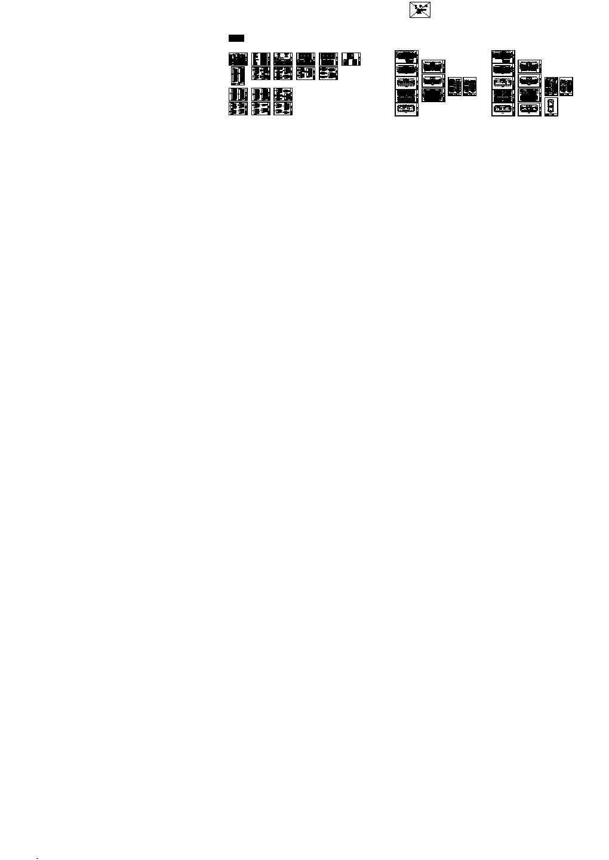 达茂旗蒙二甲综合医院强弱电施工图(含计算书)图片1