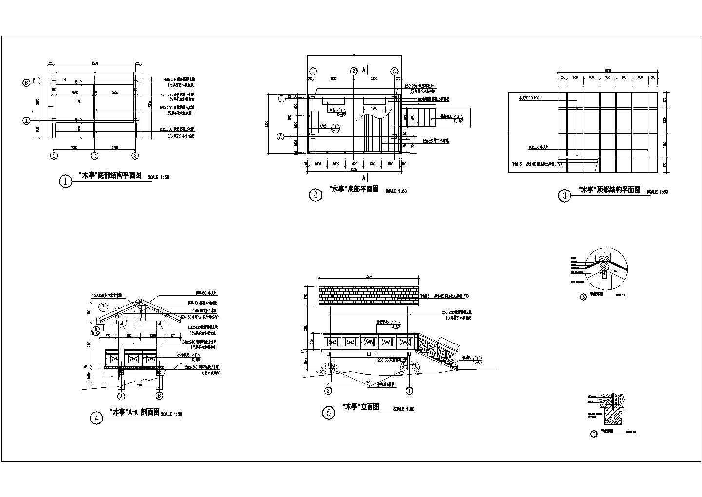 某双坡水木亭建筑设计施工图纸图片1