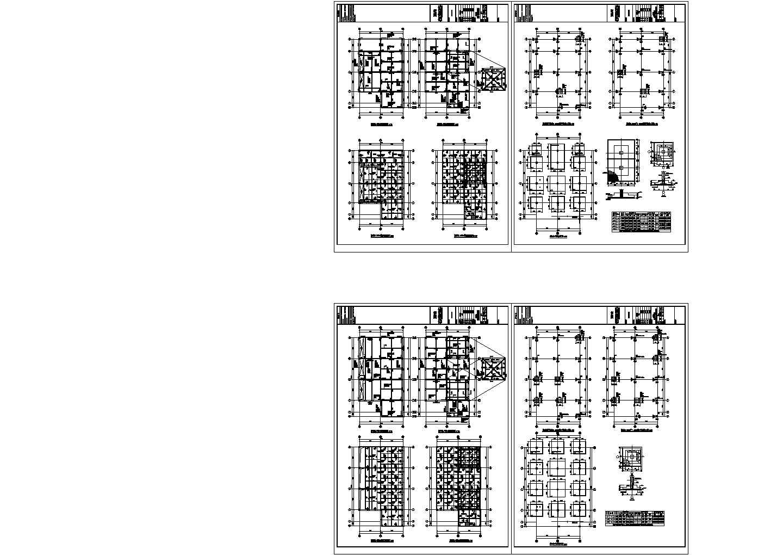 天津国土资源和房屋职业学院施工图预算全套毕业设计(含建筑图,结构图,论文,工程量计算和预算)图片1