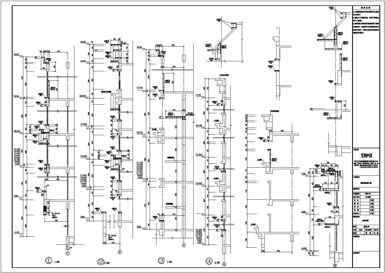 天津国土资源和房屋职业学院施工图预算全套毕业设计(含建筑图,结构图,论文,工程量计算和预算)图片2
