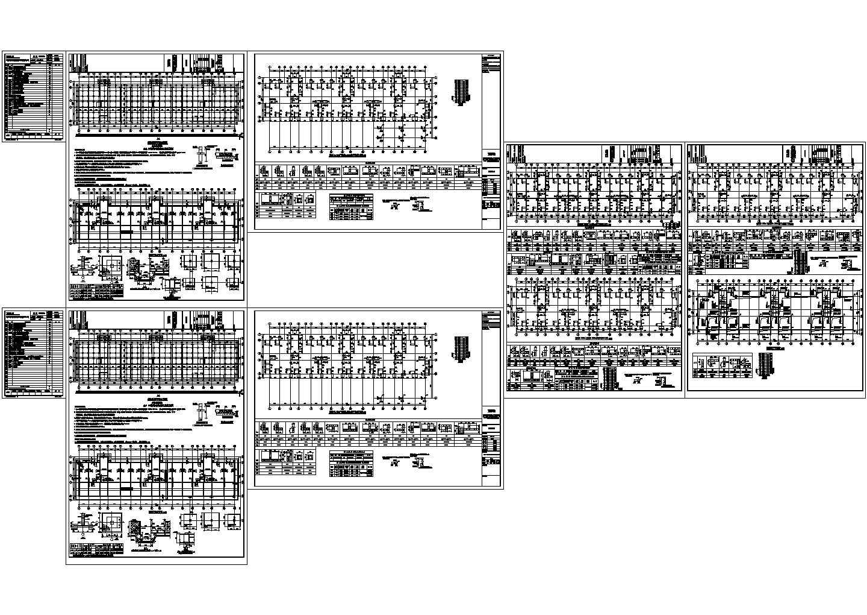 天津国土资源和房屋职业学院施工图预算全套毕业设计(含建筑图,结构图,论文,工程量计算和预算)图片3
