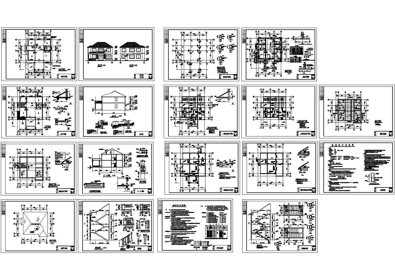 某二层别墅全套建筑结构施工设计cad图纸,共18张图片1