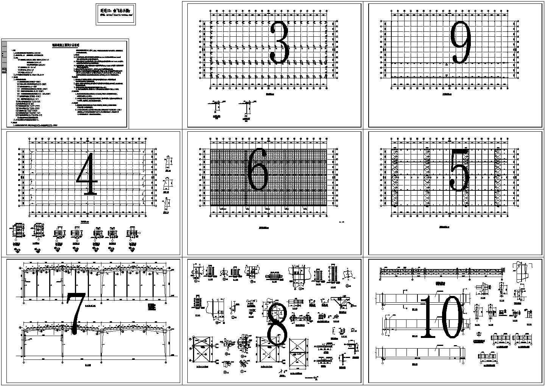 某地区12.3米单层钢框架结构单层厂房结构施工图图片1