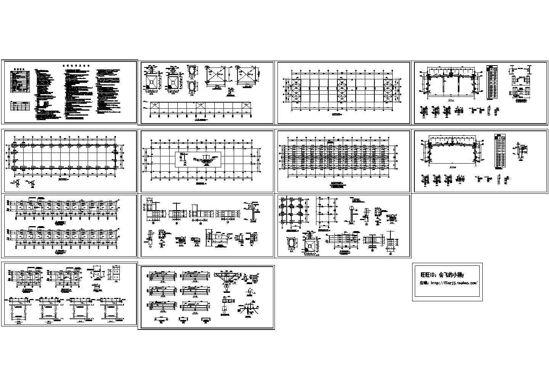 某地区15m跨轻型钢结构厂房结构施工图(共13张)图片1
