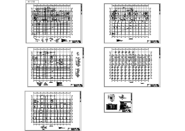 保康中医院全专业设计施工图纸(含建筑结构水暖电)图片1