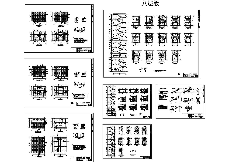 保康中医院全专业设计施工图纸(含建筑结构水暖电)图片2