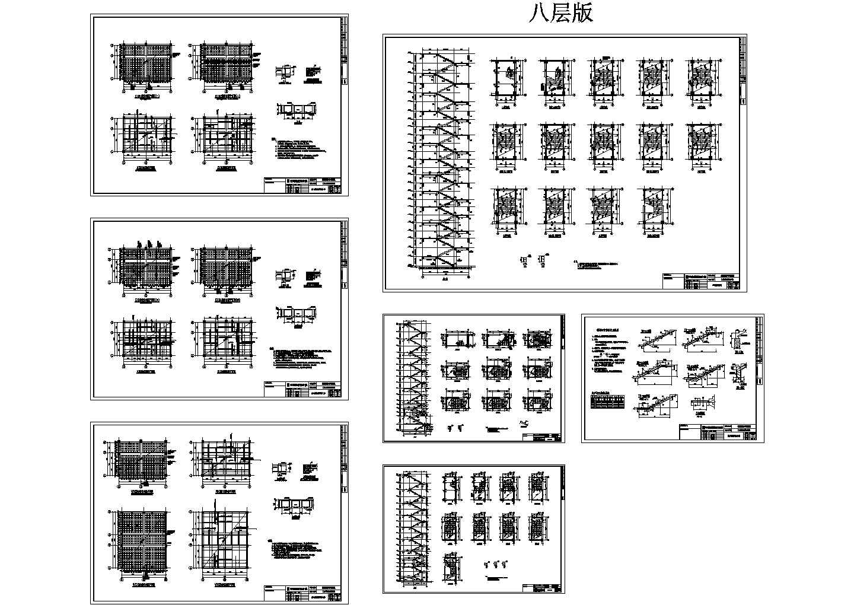 保康中医院全专业设计施工图纸(含建筑结构水暖电)图片3