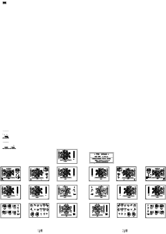 某医院结构设计图纸图片1