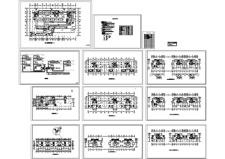 某小区高层住宅消防平面图,共11张图片1