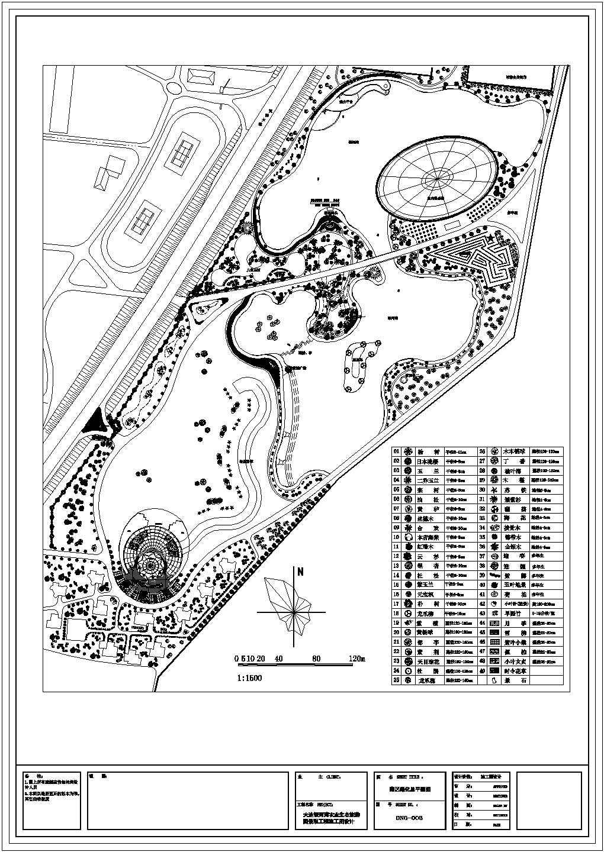 生态旅游园景观规划设计施工图图片1