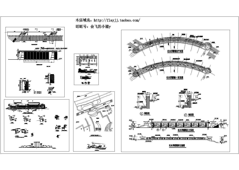 流水壁挡土墙 水墙 小瀑布CAD建筑设计施工图图片1