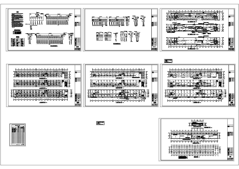 某地上三层框架结构商场强电弱电设计方案图片1