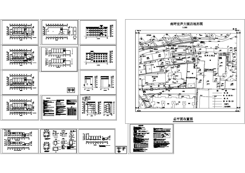 最新整理的 宏声大酒店建筑结构图图片1