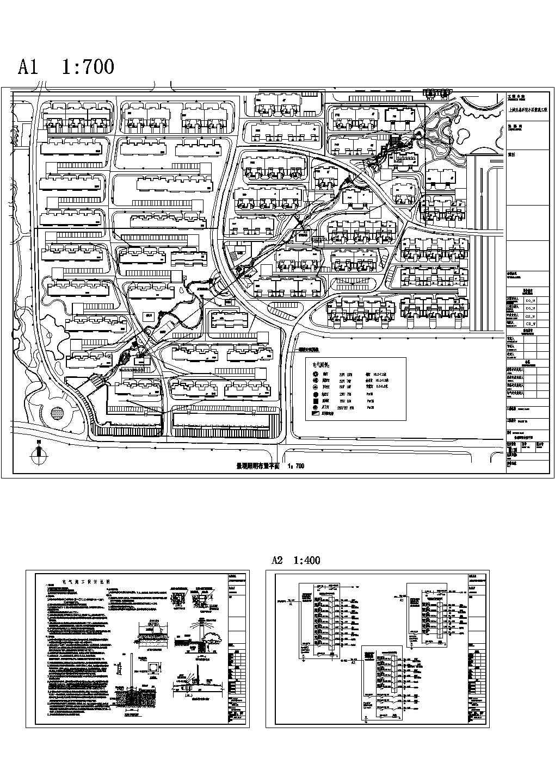某工程生态示范小区景观照明电气施工图(含设计说明)图片1