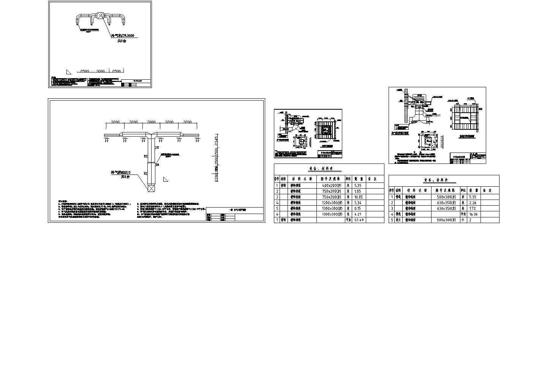 某地区冷气机安装大样图电气施工图图片1
