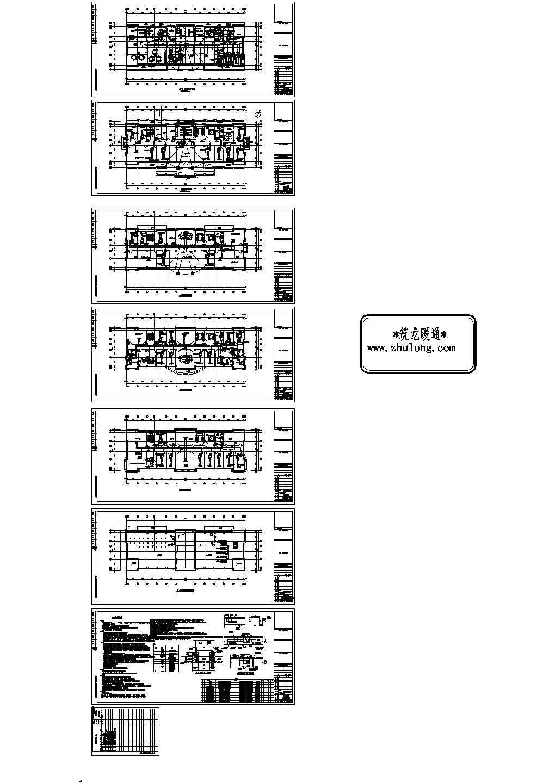 辽宁省某村民委员会仿古建筑全套采暖通风设计cad施工图(含空调设计,含设计说明)图片1