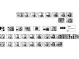 12层商用房电气施工平面图图片1