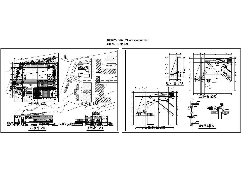 某三层图书馆建筑设计图含总平面图(无屋顶平面 无剖面图)图片1