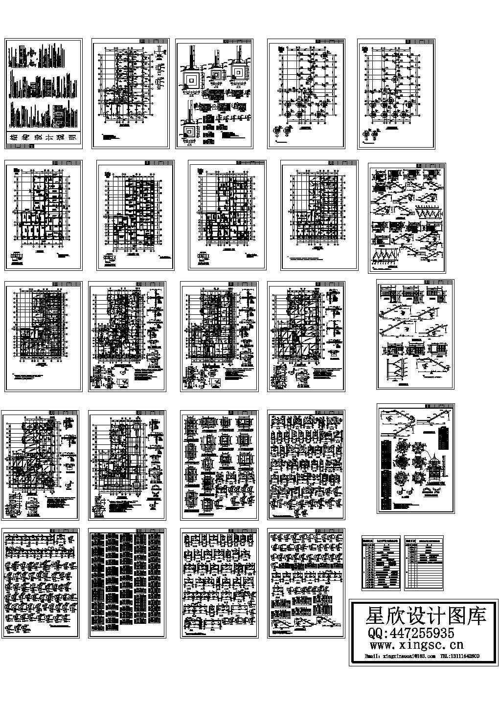 全套底框住宅楼CAD结构设计图图片1
