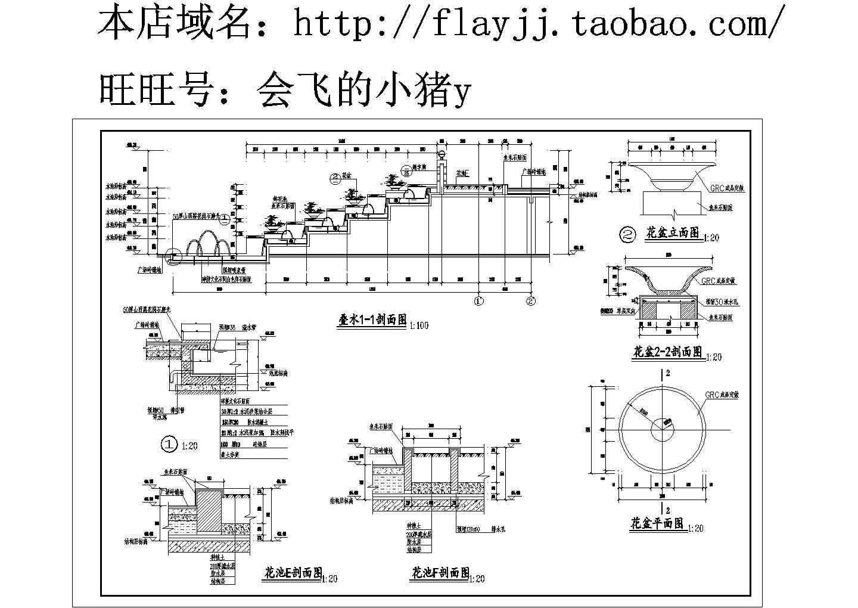入口广场叠水 花池 花盆 CAD建筑设计施工图图片1