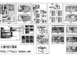 某地3层市人民医院病房楼改建电施设计图纸(含设计说明)图片1