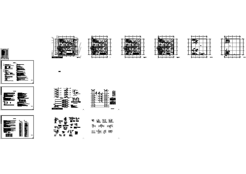 [辽宁]四层商场及车库空调防排烟系统设计暖通施工图(甲级设计院)图片1