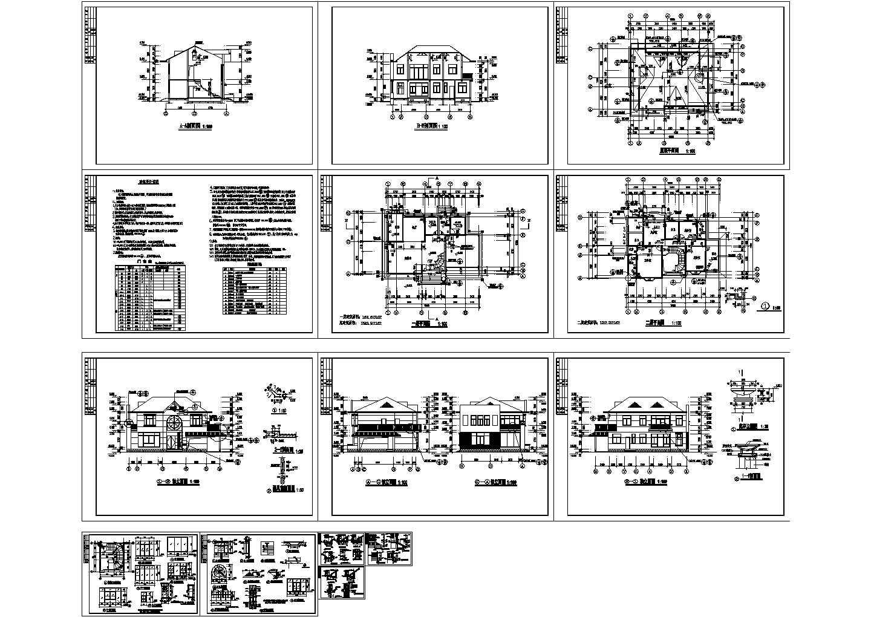 同升山庄C区B标准型别墅建筑设计cad图纸,共14张图片1