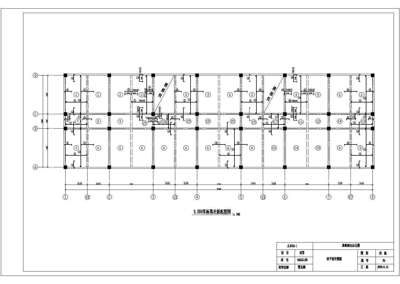 3944.75�O五层框架综合办公楼结构施工cad图纸图片1